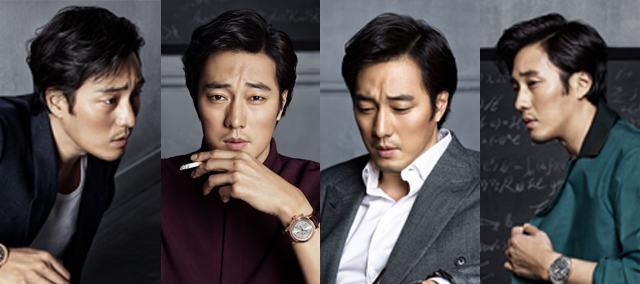 Sojisub Photo